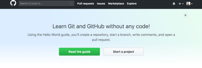 github welcome screen